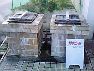 混浴温泉世界 その2_d0069964_202533.jpg
