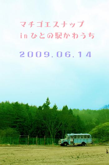 f0192767_9103321.jpg