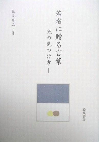 b0166168_20303598.jpg