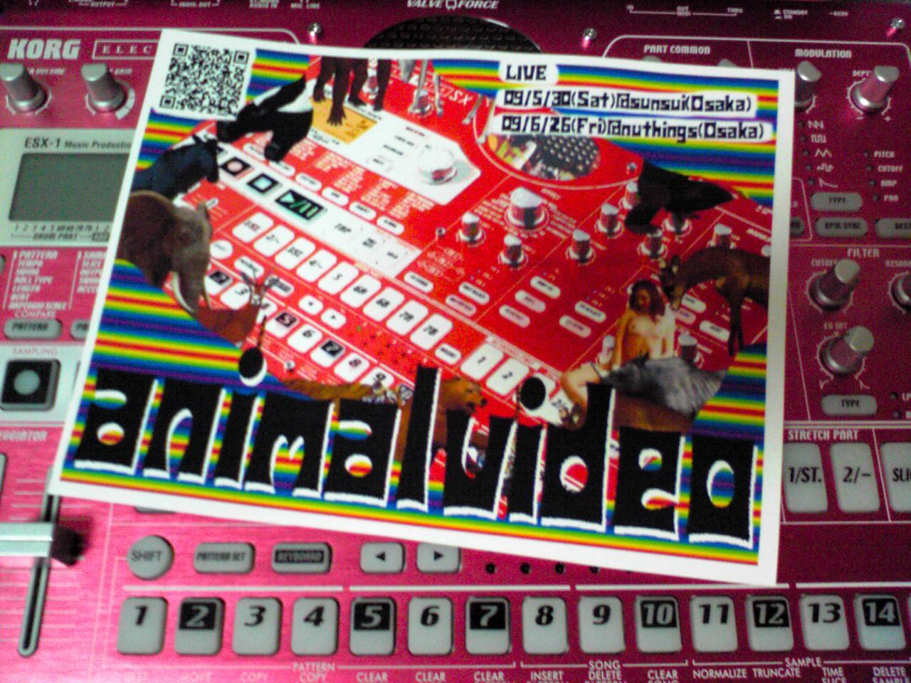 ☆6月26日(金)@nu thingsオールナイトイベントに出演します_d0011168_803768.jpg