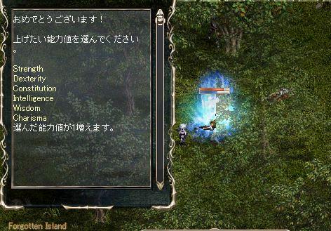 b0074571_10542437.jpg