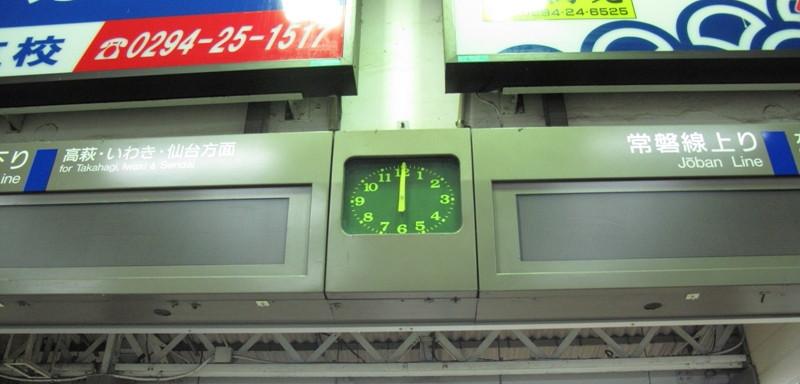 09年6月13日・新宿鮫氏と合コン?!_c0129671_10225185.jpg