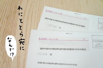 f0170072_13491387.jpg