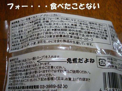 b0138985_1922137.jpg