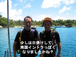 本日はお日柄もよく、ラチャヤイ島!!_f0144385_18233024.jpg