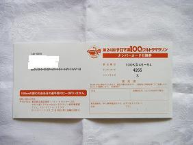 f0202990_23515043.jpg