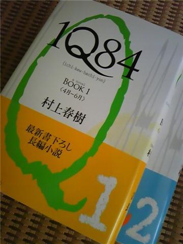 b0150696_11552758.jpg