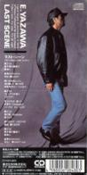 矢沢永吉 全シングル・アルバム 2_b0033699_0254085.jpg
