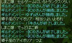 f0107520_1839409.jpg