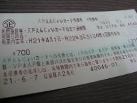 b0147224_143434.jpg