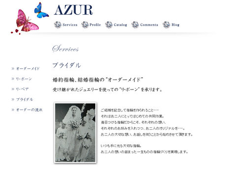 Website Design & Edit 無事完成 - AZUR -_c0138928_2156527.jpg