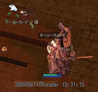 f0132029_1895039.jpg