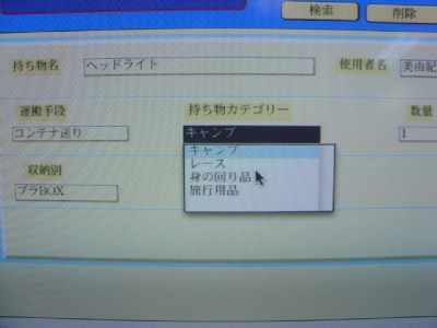 d0111435_16511280.jpg