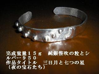 f0031037_18244269.jpg