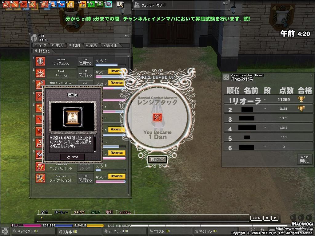 c0128144_1583821.jpg