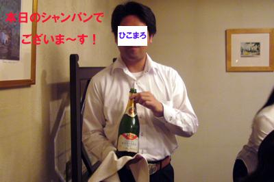 d0070047_043794.jpg