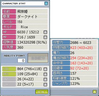 c0040352_1738588.jpg
