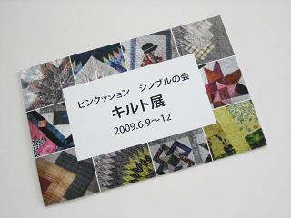 b0186953_10405233.jpg
