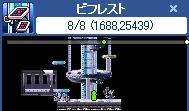 b0111560_1310193.jpg