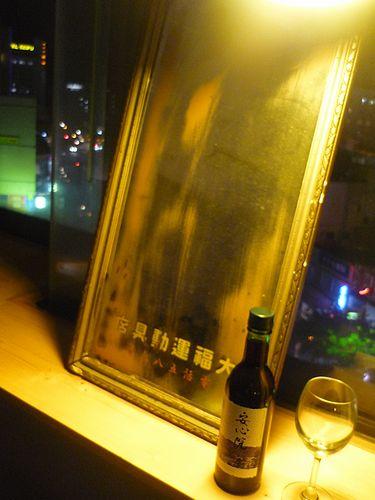 混浴温泉ラウンジ   別府現代芸術フェスティバル2009 「混浴温泉世界」..。.゚。*・。☆_a0053662_9415485.jpg