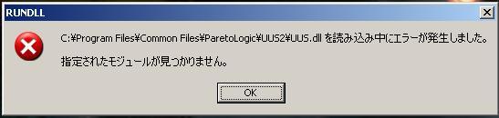 a0005564_1823447.jpg