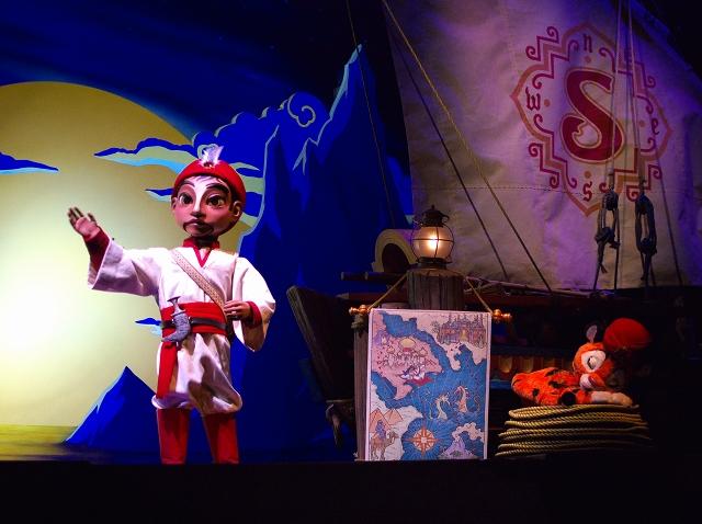 Sindbad\'s Storybook Voyages_f0018464_14413914.jpg