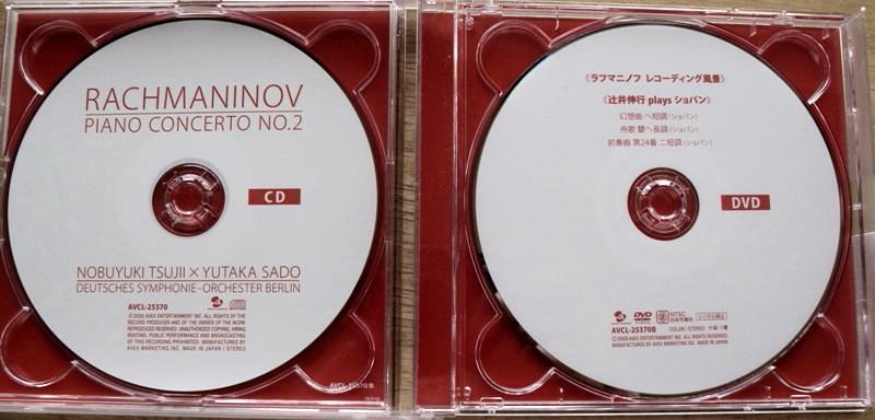 09年6月13日・辻井伸行君CD購入_c0129671_917168.jpg