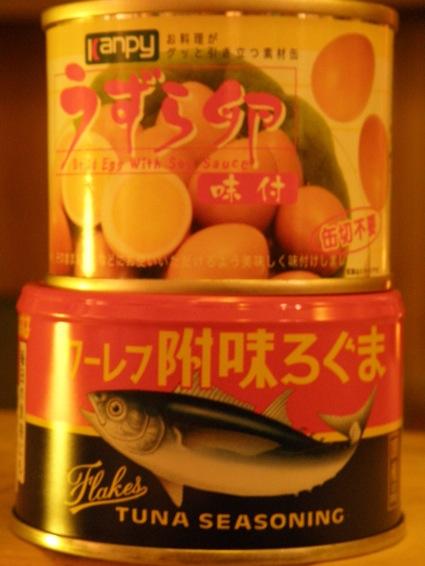 アクセルインのどくだみ茶サワー&缶詰。_f0053279_13494865.jpg
