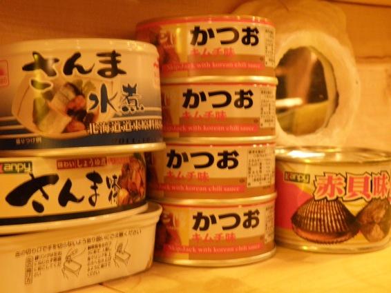 アクセルインのどくだみ茶サワー&缶詰。_f0053279_13495719.jpg