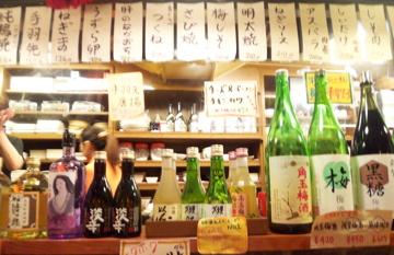 土曜日、東京に戻りました。_c0180686_954352.jpg