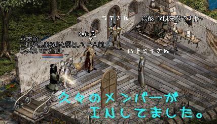 f0072010_7184752.jpg