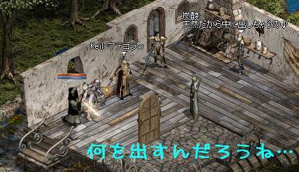 f0072010_7205581.jpg
