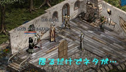 f0072010_7214781.jpg