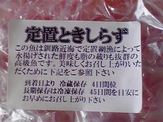 f0177310_16125560.jpg