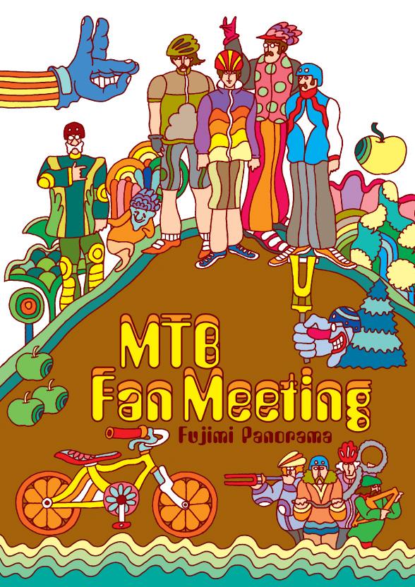 MTB fan meeting at Fujimipanorama!_e0069415_1925987.jpg