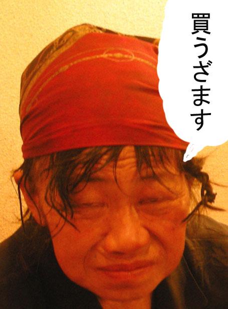 c0152126_22193243.jpg