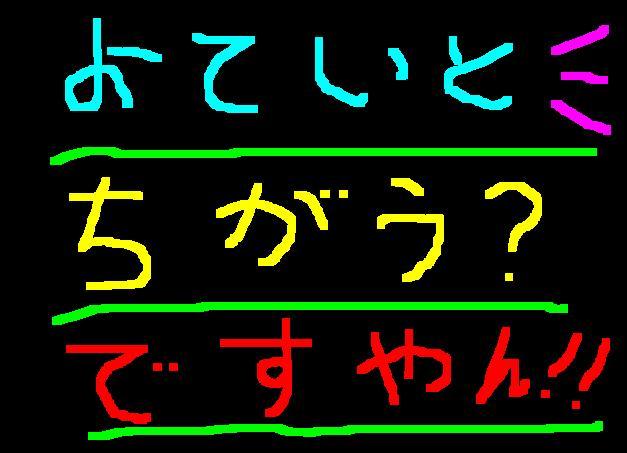 f0056935_17274691.jpg