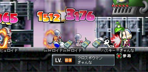 f0101435_19543222.jpg