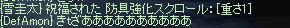 b0182640_2344337.jpg