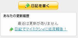 c0012640_2165962.jpg