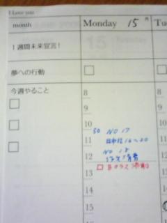 f0164842_8361728.jpg