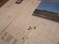 棒道ウォーク見送り隊と新聞作り_f0019247_2336109.jpg
