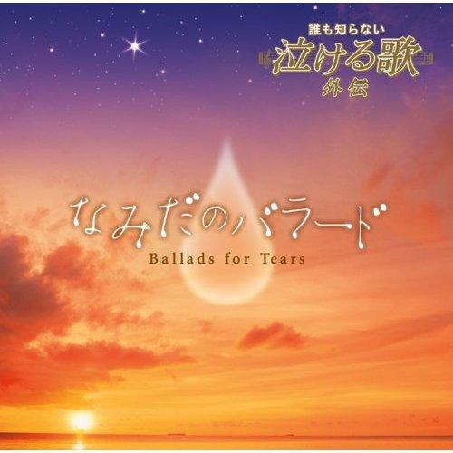 yasukiyoのCDと作詞_e0082852_8451625.jpg