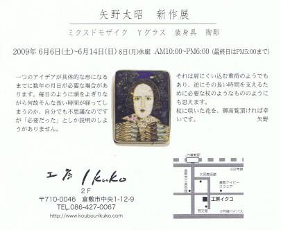 b0189364_1050664.jpg