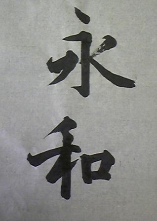 b0126567_004132.jpg