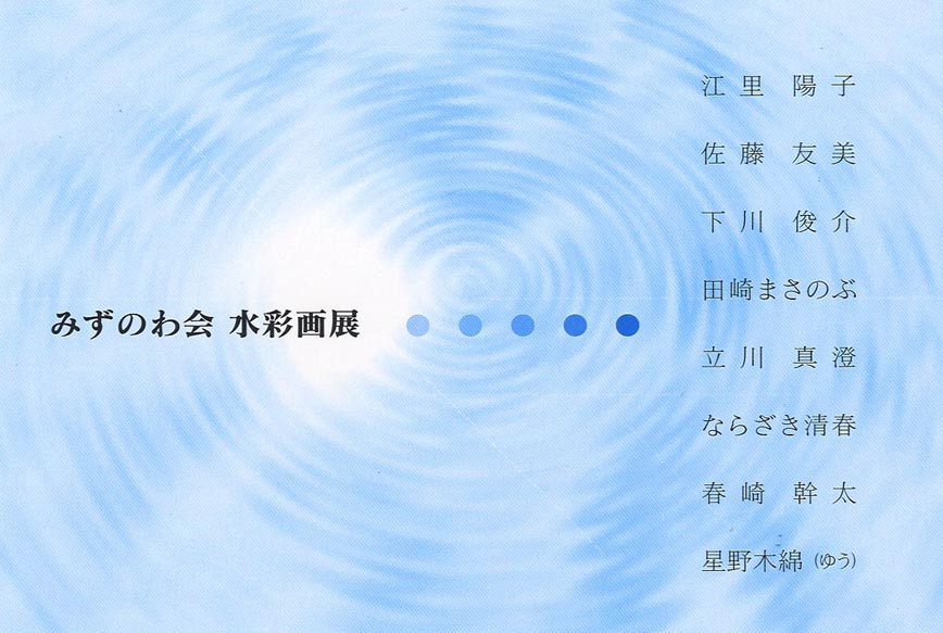 f0176370_17174759.jpg