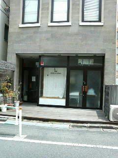 開店当初のお客様_a0075684_23335045.jpg