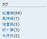 b0166187_6535886.jpg