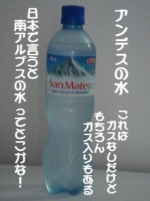 b0101991_22733100.jpg