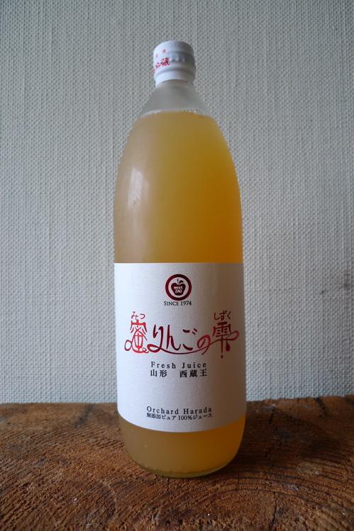 秘密の蜜りんごジュース。_f0170995_022832.jpg